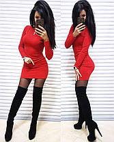 Платье облегающее мини в полоску с люрексом, фото 3