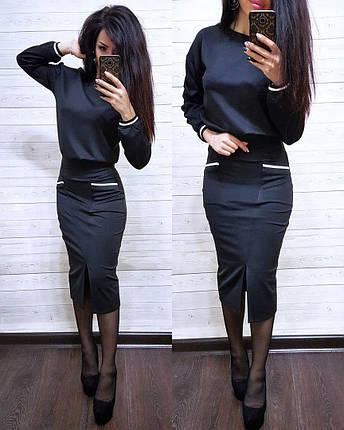 Костюм кофта свободная и юбка карандаш ниже колена, фото 2