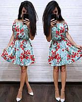 Платье летнее с талией на резинке с открытыми плечами, фото 2