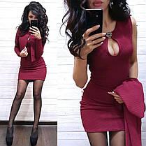 Костюм платье мини с декольте и накидка пиджак, фото 2