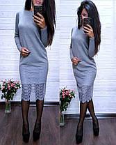 Платье облегающее снизу украшено гипюром ангора, фото 2