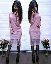 Платье облегающее снизу украшено гипюром ангора, фото 3
