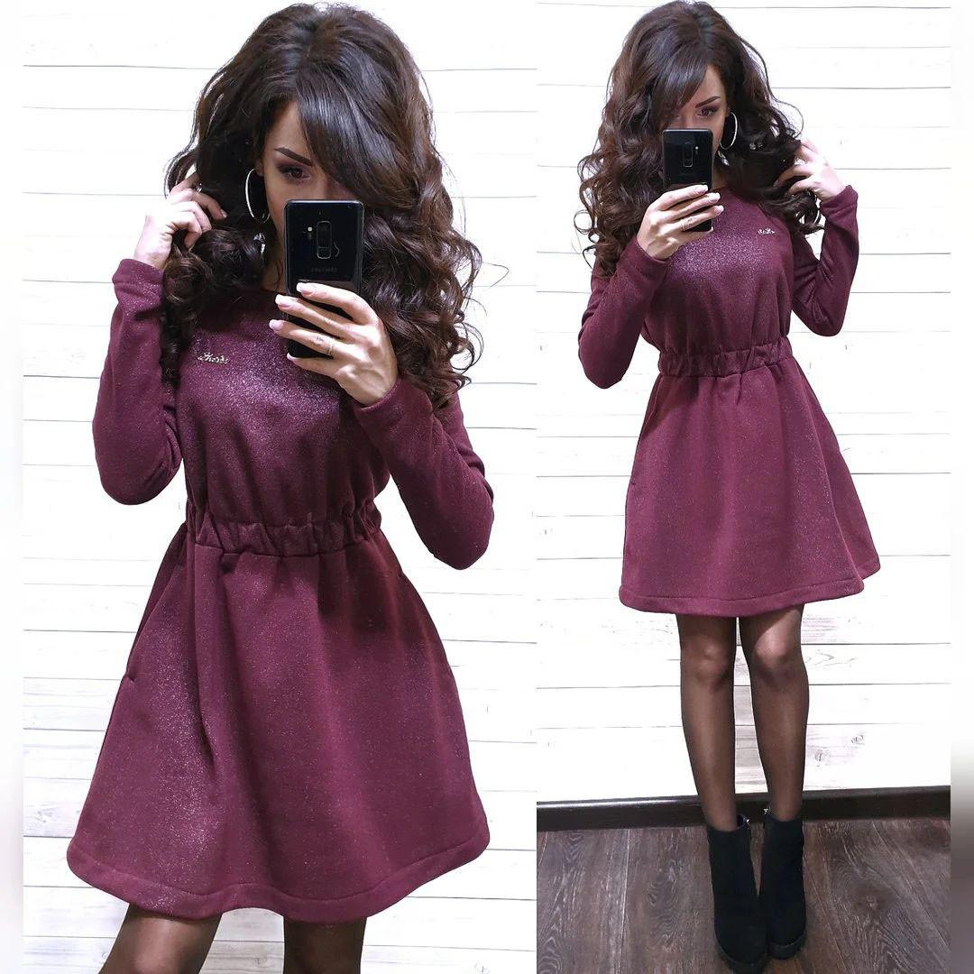 Платье свободное длинный рукав с карманами люрекс