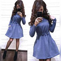 Платье свободное длинный рукав с карманами люрекс, фото 3