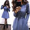 Платье свободное длинный рукав с карманами люрекс, фото 4