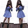 Платье свободное длинный рукав с карманами люрекс, фото 5