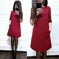 Очень красивое платье Милена с люрексовой нитью, фото 2