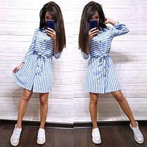 Платье рубашка в полоску с воротником софт, фото 3