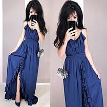 Стильне шовкове плаття в підлогу з рюшами і поясом, фото 2