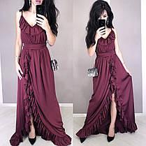 Стильне шовкове плаття в підлогу з рюшами і поясом, фото 3