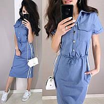 Стильне плаття на гудзиках вільного крою з кишенями і поясом ХБ, фото 3