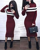 Платье теплое машинная вязка с полосой и рукавом макси, фото 3