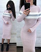 Платье теплое машинная вязка с полосой и рукавом макси, фото 2
