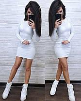 Коротке плаття обтягуючі в смужку з люрексом трикотаж, фото 2