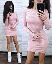 Платье короткое обтягивающее в полоску с люрексом трикотаж, фото 2