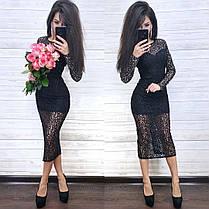 Шикарное нарядное платье из кружева ниже колена, фото 2