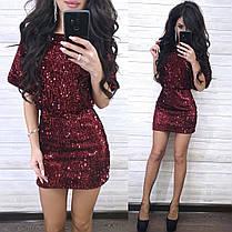 Платье на резинке короткое с пайеткой средний рукав, фото 2