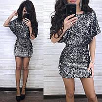 Платье на резинке короткое с пайеткой средний рукав, фото 3