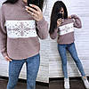 Теплый свитер снежинка машинная вязка шерсть, фото 6