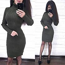 Необычное платье резинка под горло в обтяжку, фото 3