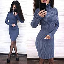 Необычное платье резинка под горло в обтяжку, фото 2