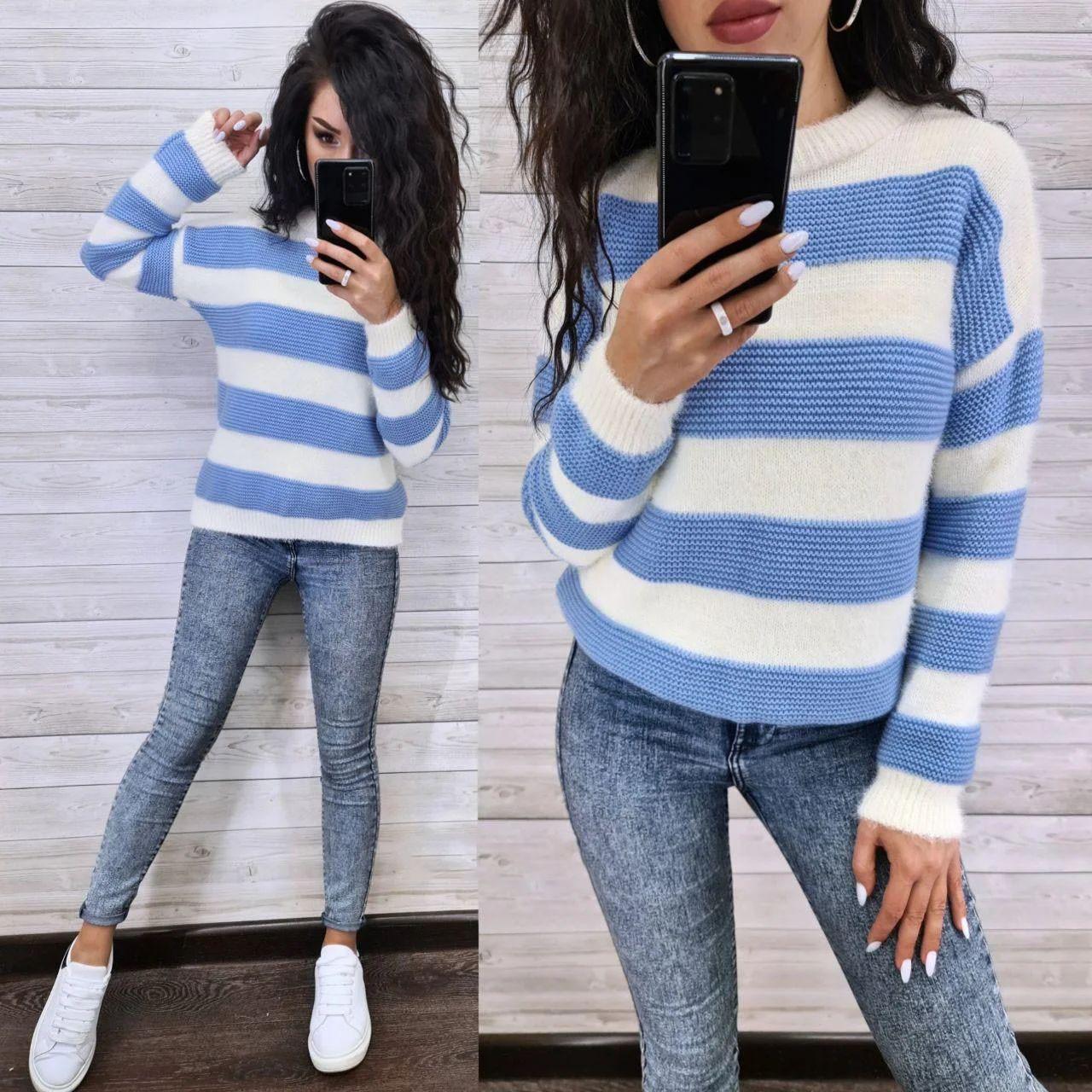 Теплый женский вязаный свитер в полоску шерсть