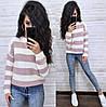 Теплый женский вязаный свитер в полоску шерсть, фото 4
