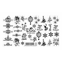 Divia Наклейки Слайдер-дизайн Di860 №269