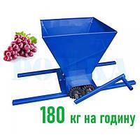 Дробилка (давилка) для винограда Best Eko FC-00 синняя