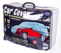 Тент автомобильный 483 х 195 х 115 см, с подкладкой, Peva+non PP Cotton, серый Vitol JC13402 XL