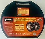 Ланцюги протиковзання 12 мм R13-R15 KN-50  Elegant EL 100 611, фото 3