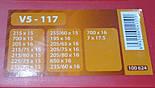 Ланцюги протиковзання 16 мм R15-R17 V5-117  Elegant EL 100 624, фото 2