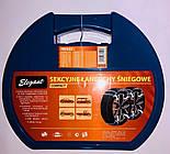 Браслети протиковзання на колеса R13-R15 Elegant EL 100636 (NLE 22) 4 шт, фото 2