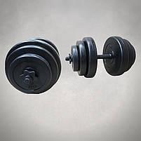 Гантелі 18 кг х2 (30 мм), фото 2