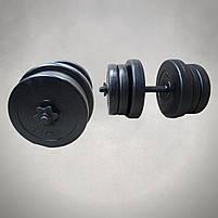 Гантелі 20 кг х2 (30 мм), фото 2