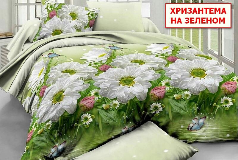 Сімейний комплект постільної білизни - Хризантема на зеленому