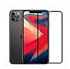 Защитное стекло для Apple iPhone 12 Pro Max черный