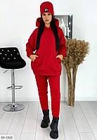 Женский Спортивный Костюм на флисе Серый, Бежевый, Черный, Красный, фото 1