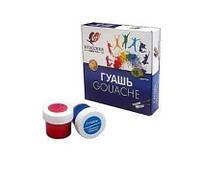 Краски для рисования Гуашь художественная, 16 цветов, 20 мл, 29С1696-08