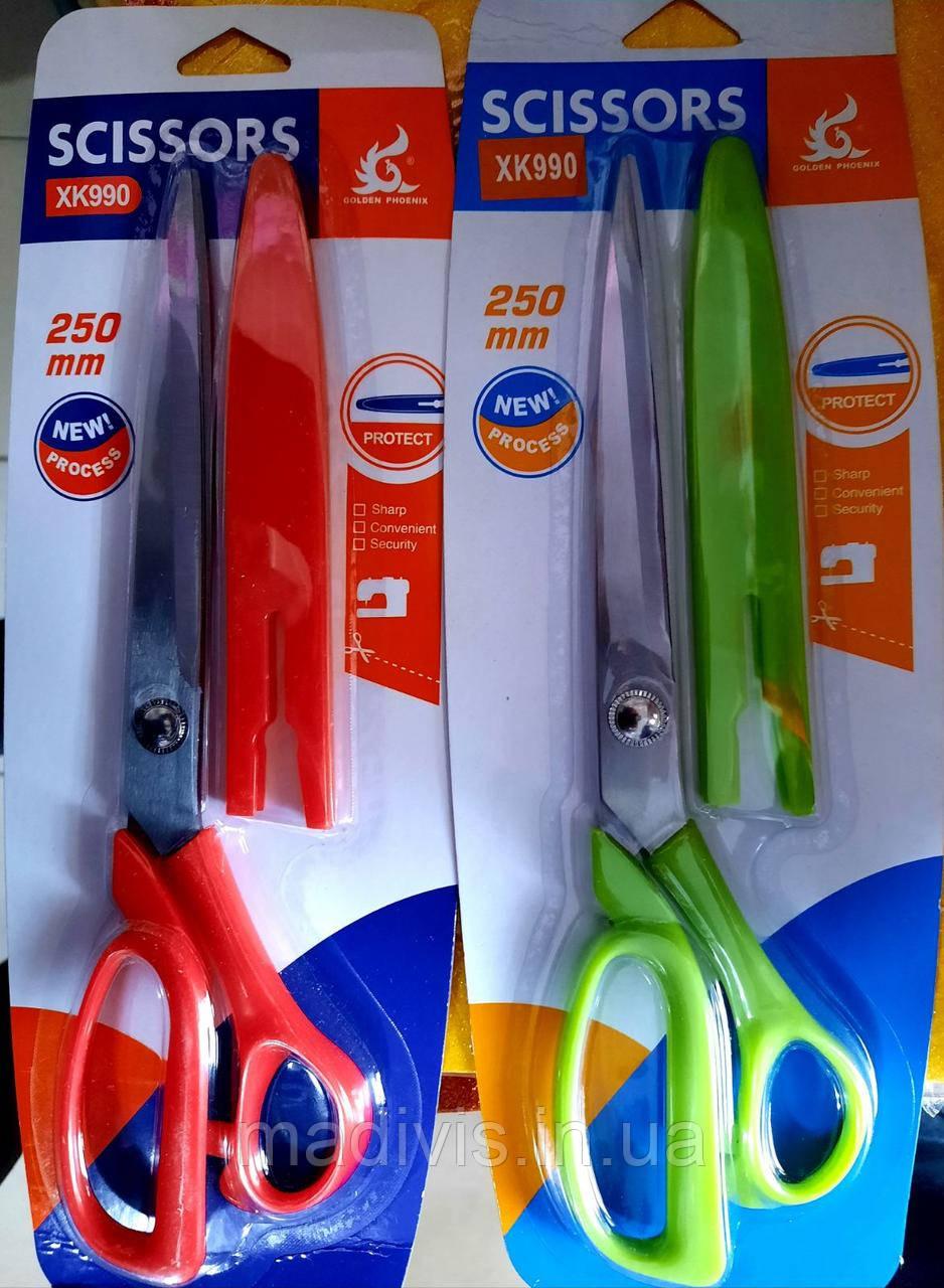Ножницы портновские для кройки и шитья SCISSORS XK990 (250 мм.)