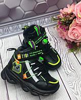 Детская обувь. Зимние кроссовки для мальчиков (25-30рр)