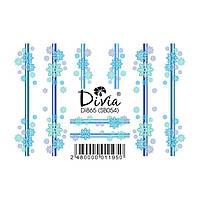 Divia Наклейки Слайдер Di865 №SB054