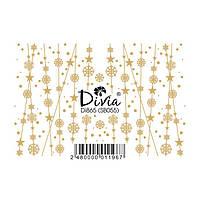Divia Наклейки Слайдер Di865 №SB055