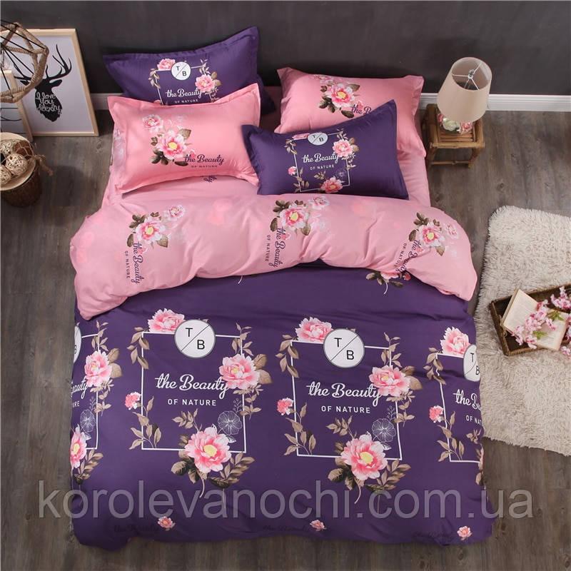 """Сімейний комплект (Бязь)   Постільна білизна від виробника """"Королева Ночі""""   Квіти на фіолетовому і рожевому"""