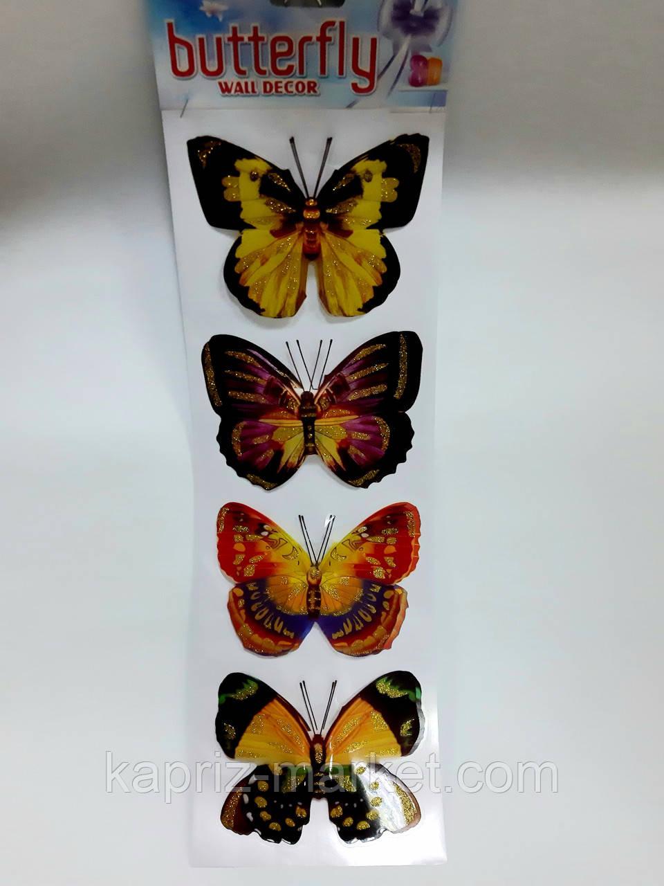 Наклейки бабочки объемные, цена за 1 планшетку( 4 бабочки)