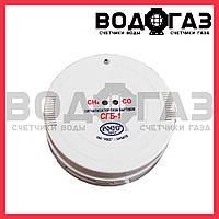 СГБ 1-7 (РОСС) Cигнализатор газа бытовой