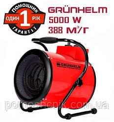 Обогреватель электрический Grunhelm GPH 5R