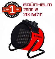 Обогреватель электрический Grunhelm РТС-2000R
