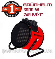 Обогреватель электрический Grunhelm РТС-3000R