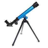 Телескоп астрономический со штативом (увеличение до 40 раз) EASTCOLIGHT